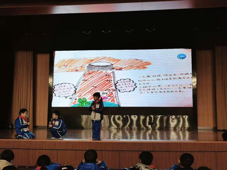 """陈俊学校举办""""数学故事我来讲""""比赛"""