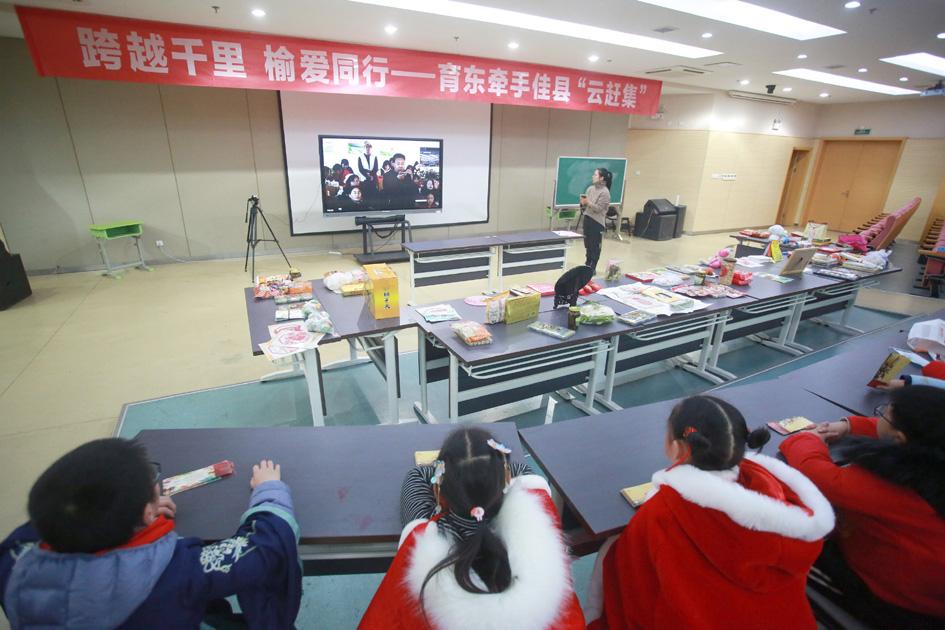相隔千里 扬州、陕西两地小学生